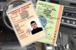 9 августа резко увеличивается госпошлина за новые водительские права