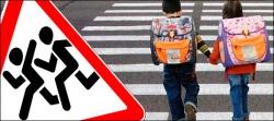 Акция ГАИ «Внимание — дети!»: с 25 августа автомобили двигаются с включенным ближним светом