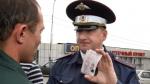Российские водители получат новые права со штрих-кодом