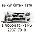 Mercedes-Benz Грузовые